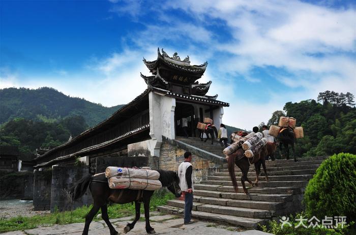 安化茶马古道风景区图片 - 第6张