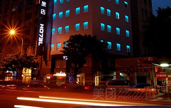 新尚旅店(Hotel 73)预订/团购