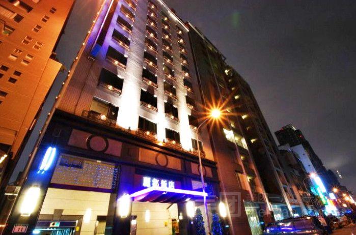 台北丽都唯客乐饭店(Rido Hotel)预订/团购