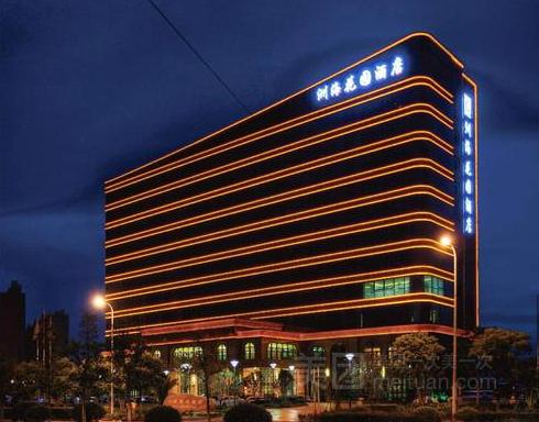 洲海花园酒店预订/团购