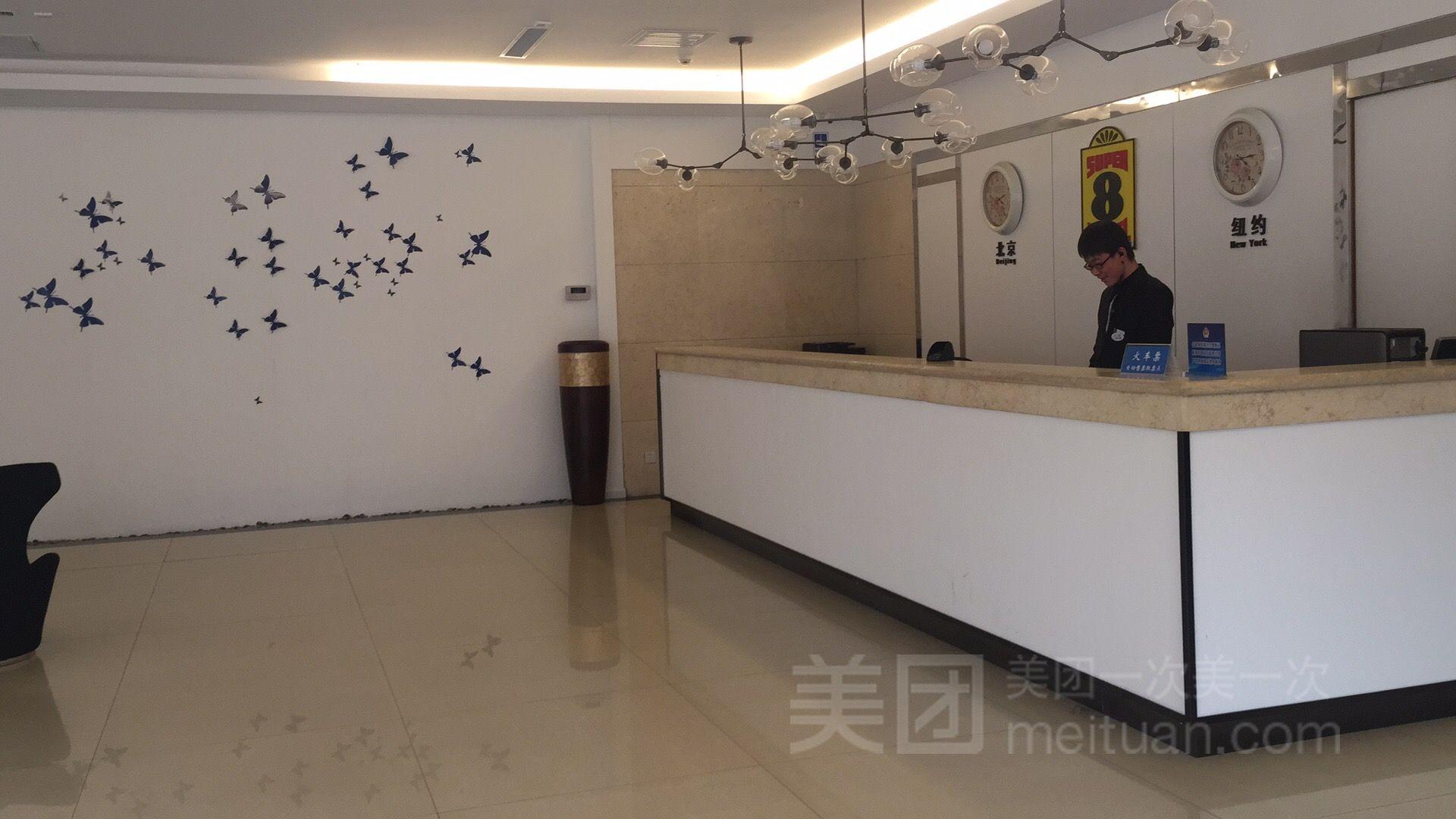 速8酒店(北京学院路店)预订/团购
