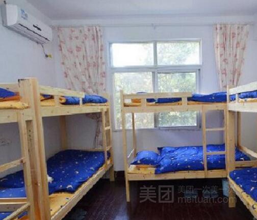 青春蚁族公寓(刘公巷店)预订/团购