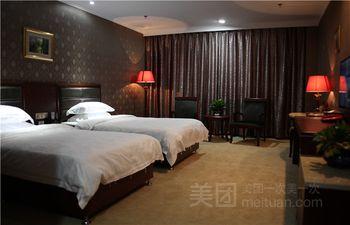 【酒店】海悦国际大饭店-美团