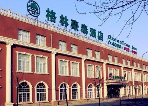 格林豪泰商务酒店(北京朝阳首都机场第二高速焦庄桥店)预订/团购