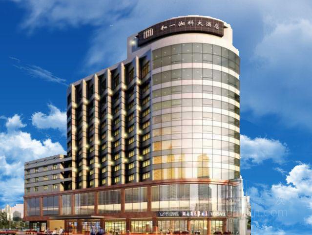 和一湘科大酒店预订/团购