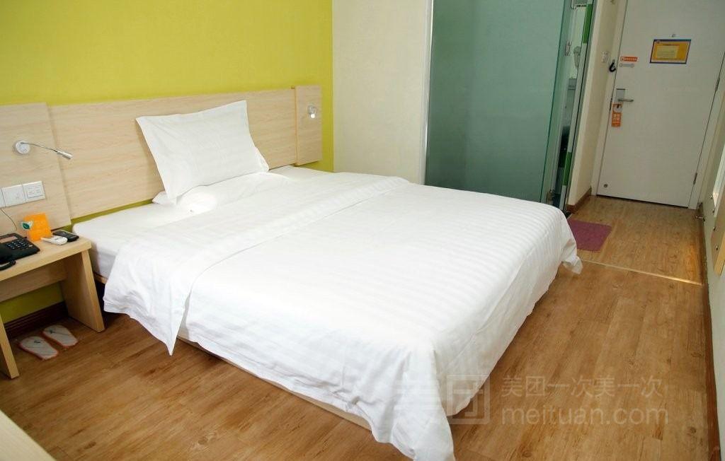 7天连锁酒店(北京华贸中心店)预订/团购