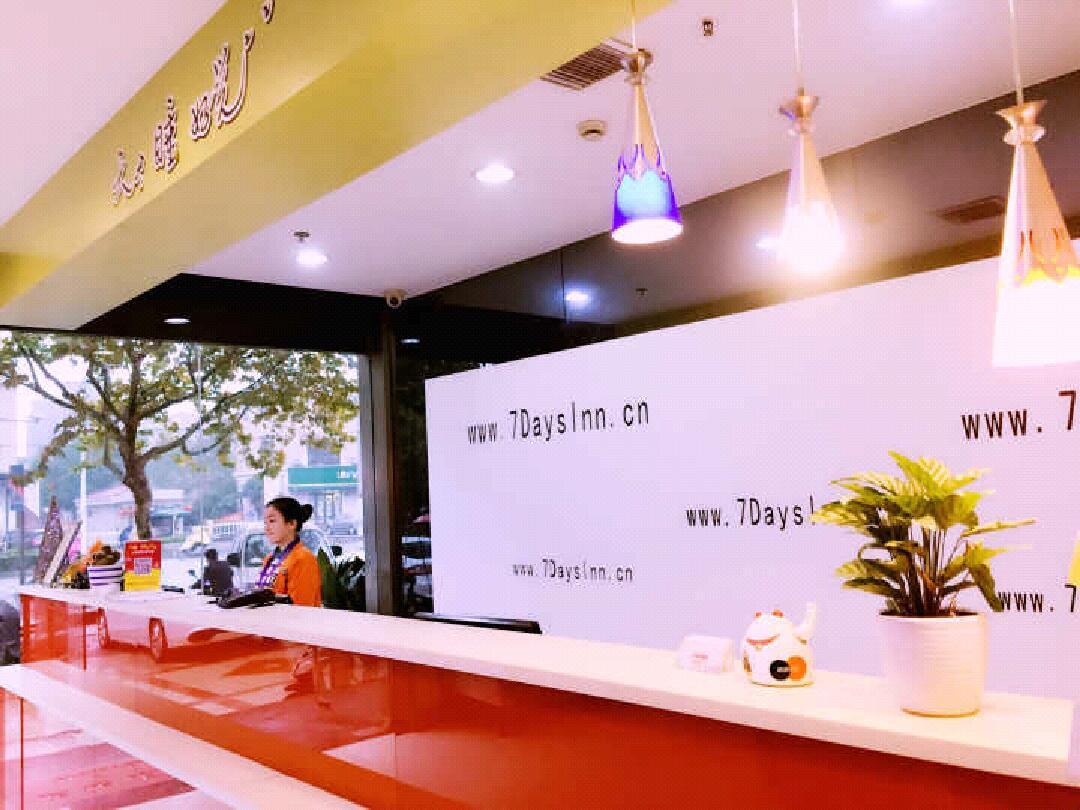 7天连锁酒店(上海闵行颛桥地铁站都市路店)预订/团购
