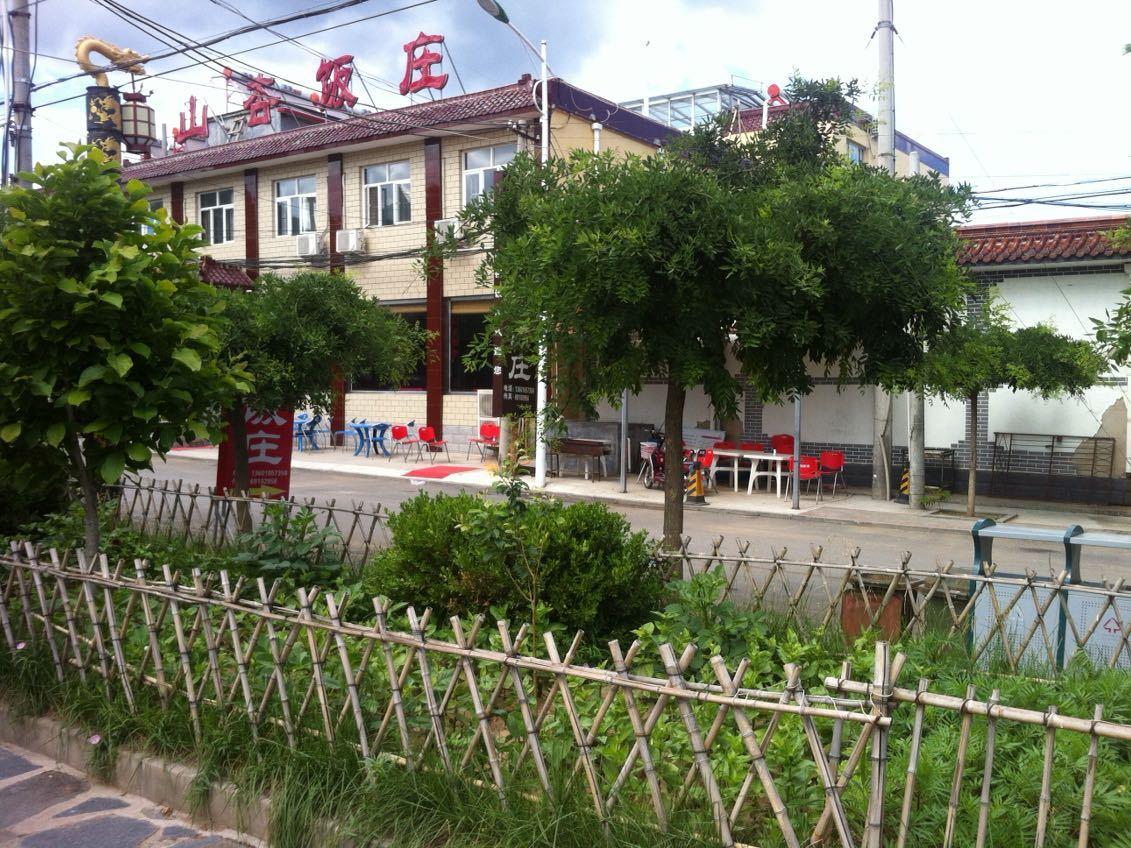 龙庆峡山杏民俗饭庄预订/团购
