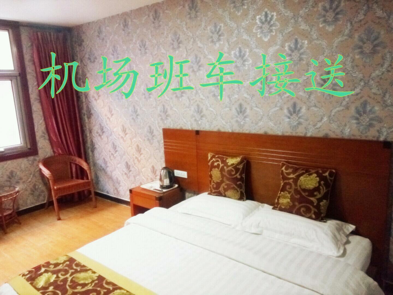首都机场公寓酒店预订/团购