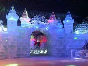 武漢冰雪奇園