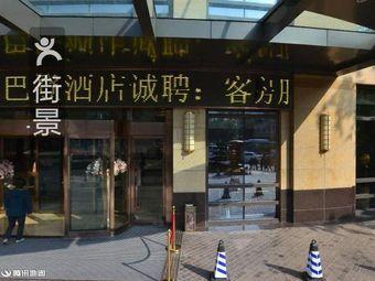 九龙国际旅行社