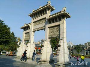 广州特色旅游地