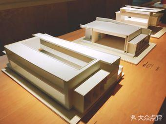 中国国际设计博物馆