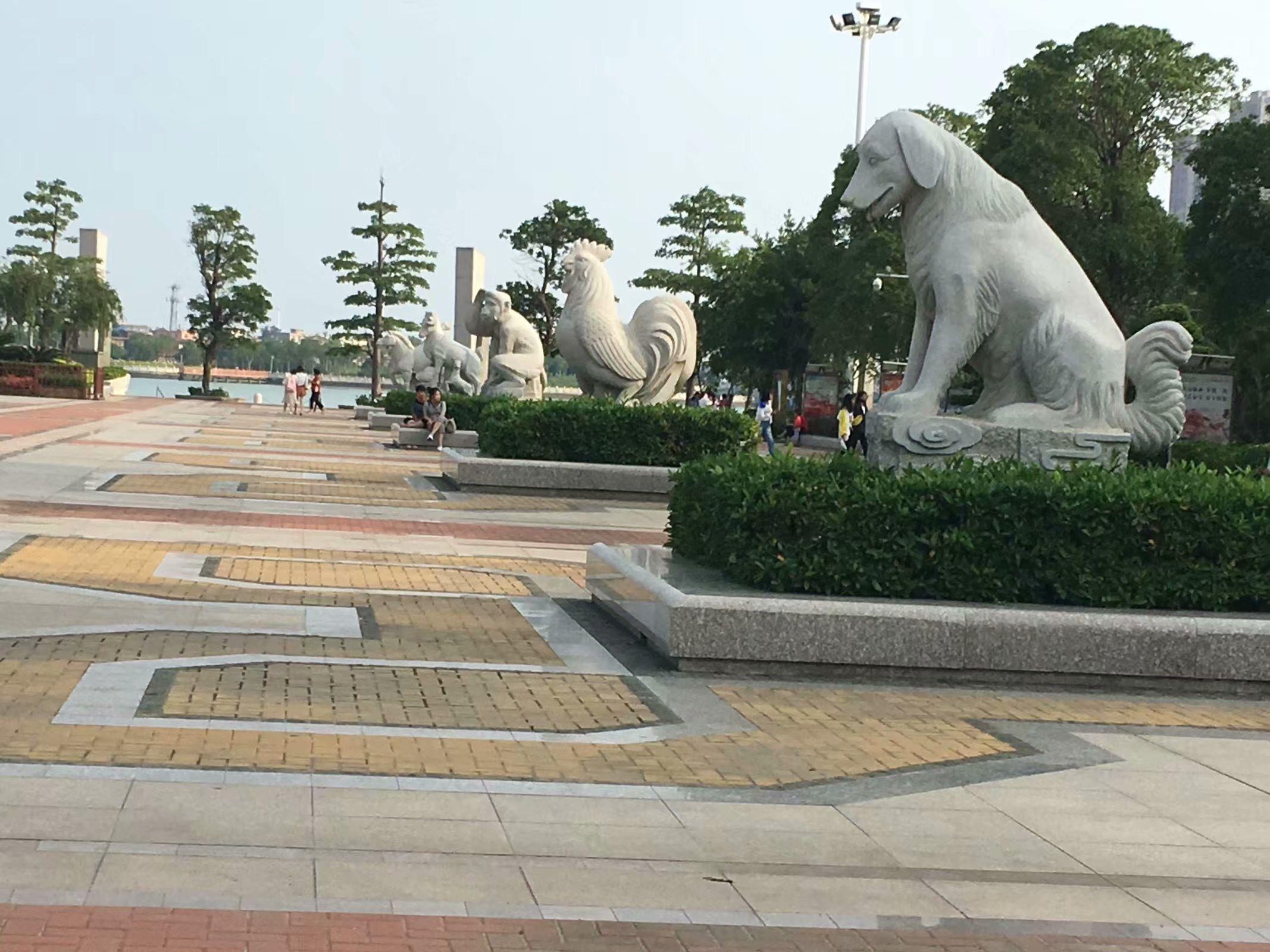 泉港中心公园