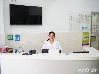建新宠物诊所(嘉定塔城东路店)