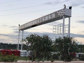雷瑟室外国际卡丁车赛车公园
