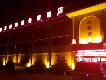 逸龙湾洗浴酒店洗浴