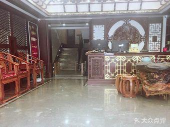 红酥手足道会馆(南市店)