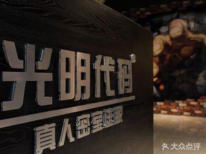 【广州】桌面上有江湖!人气桌游店大搜罗