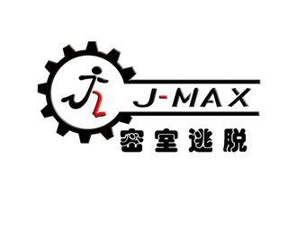 J-MAX密室逃脱(东中街旗舰店)