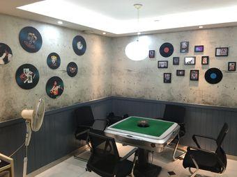 潘多拉盒子桌游-棋牌室(步行街店)