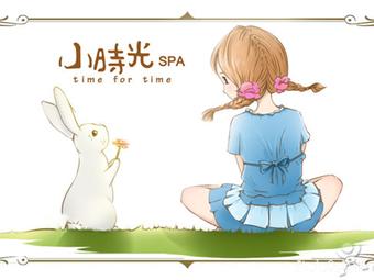 小时光Massage(嘉里不夜城店)
