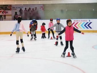 飞扬冰上运动中心(三林馆)