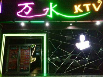 万水KTV