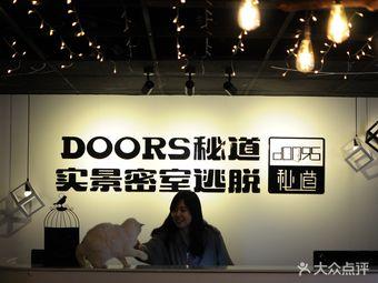 Doors秘道·独立剧情密室(东门分店)