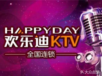 欢乐迪量贩式KTV