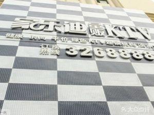惠州KTV排行