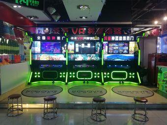 卡卡VR体验站(安阳万达店)