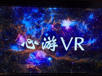 心游VR体验联机电竞馆(心游vr虚拟现实体验馆)