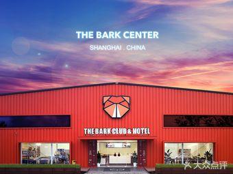 THE BARK CLUB & HOTEL 百克宠物酒店(旗舰店)