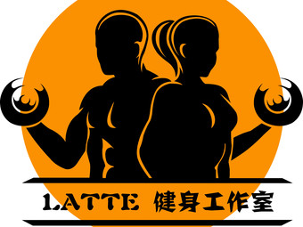 LATTE拿铁健身工作室