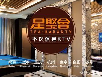 星聚会KTV(景枫店)