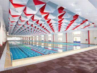 水致臻体育中心