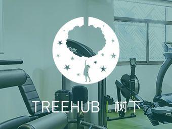 TREEHUB 树下健身瑜伽工作室