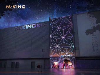 M·KING KTV·M·K威士忌(八方汇店)