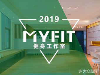 MyFit健身工作室(丰元店)