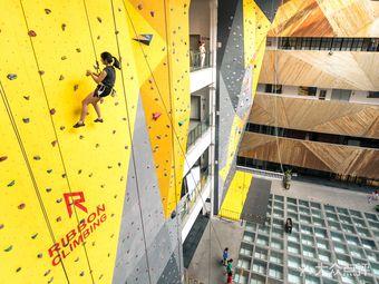Ribbon Climbing攀岩馆