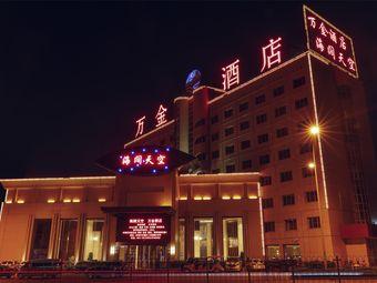 海阔天空(工业南路店)