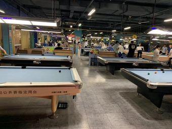 潘晓婷台球俱乐部(龙阳广场店)