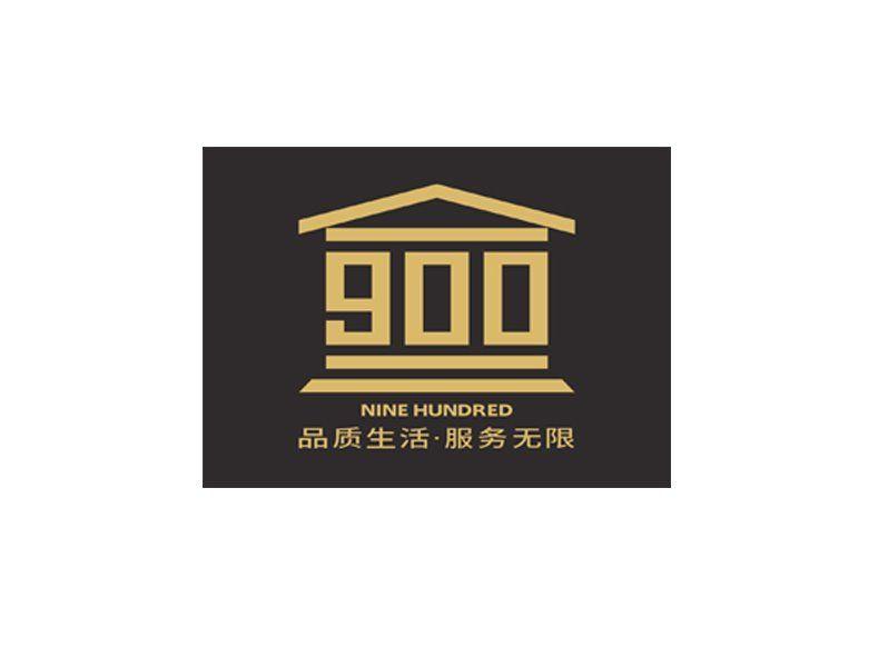 九零零家庭生活服务(海昌路店)