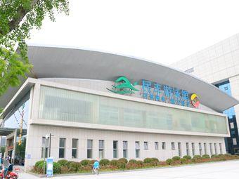 宿迁市体育运动中心游泳馆