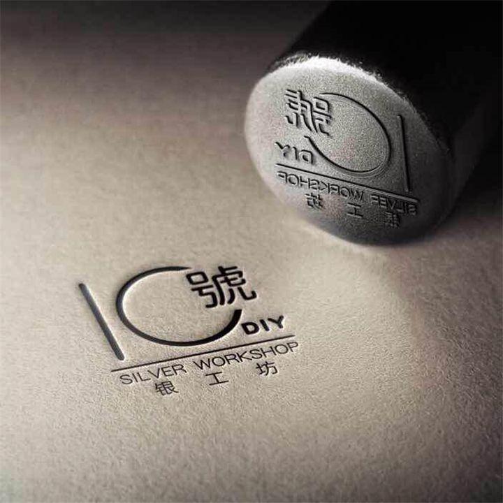 10號银工坊  银粘土DIY·定制