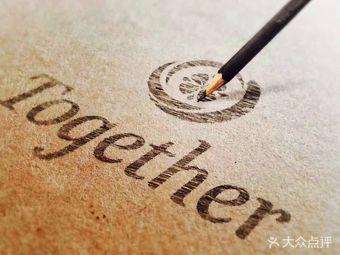 Together Massage(虹桥店)