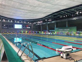 扬州体育公园游泳跳水馆