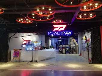 PowerPaw VR(吾悦广场店)
