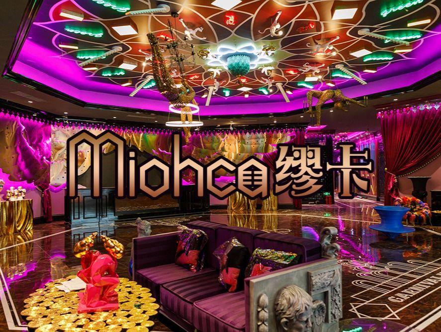 Miohca缪卡(陆家嘴店)